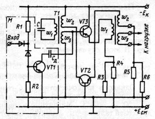 Схема LC-генератора аппаратуры