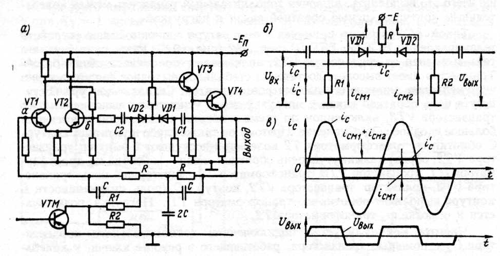 Схемы ЯС-генератора с двойным